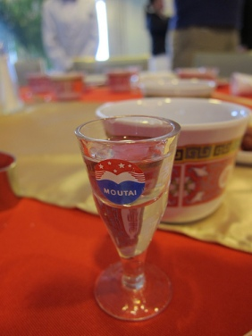 a shot of Moutai